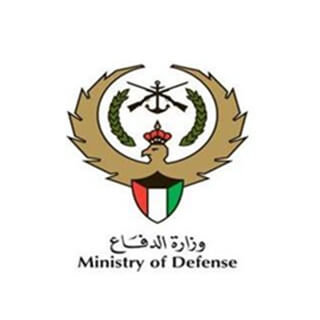 Kuwait ministry of defense